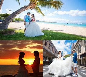 ハネムーンと結婚式を一緒に楽しめる!ハワイウェディング衣装パックプラン