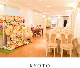 京都 KYOTO