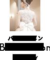 バックリボンback-ribbon
