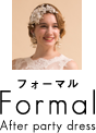 フォーマルformal