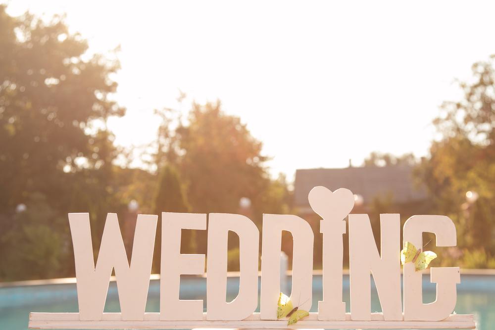結婚式 受付 お礼